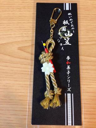 博多山笠・夢和菓子シリーズ2015