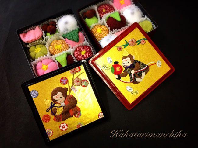 HAKATA JAPANコラボ(申)ちりめん和菓子
