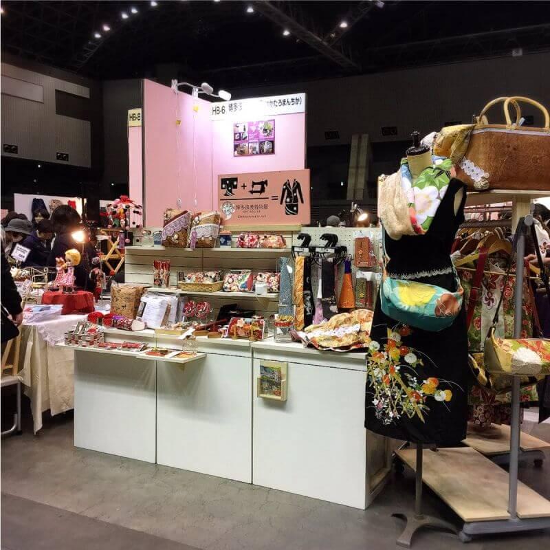 手作りフェアin九州2019
