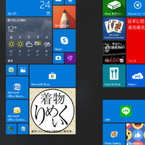 Windows用タイルアイコン