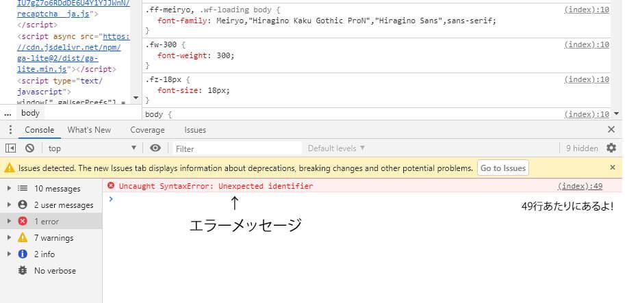 Uncaught SyntaxError: Unexpected identifier
